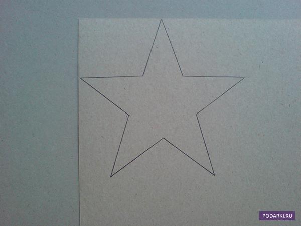 Нарисуйте пятиконечную звезду.