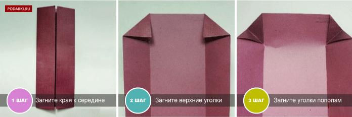 открытка-рубаха 1-3