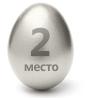 Серебряное яичко