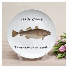 Тарелка Fish