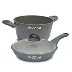 Набор посуды Alma Etrusca (3 предмета)