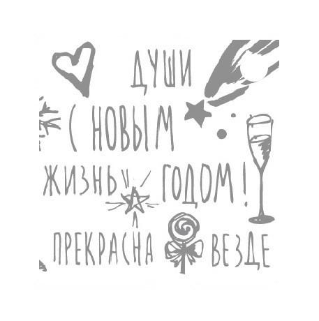 Мини-открытка С Новым годом!, праздник