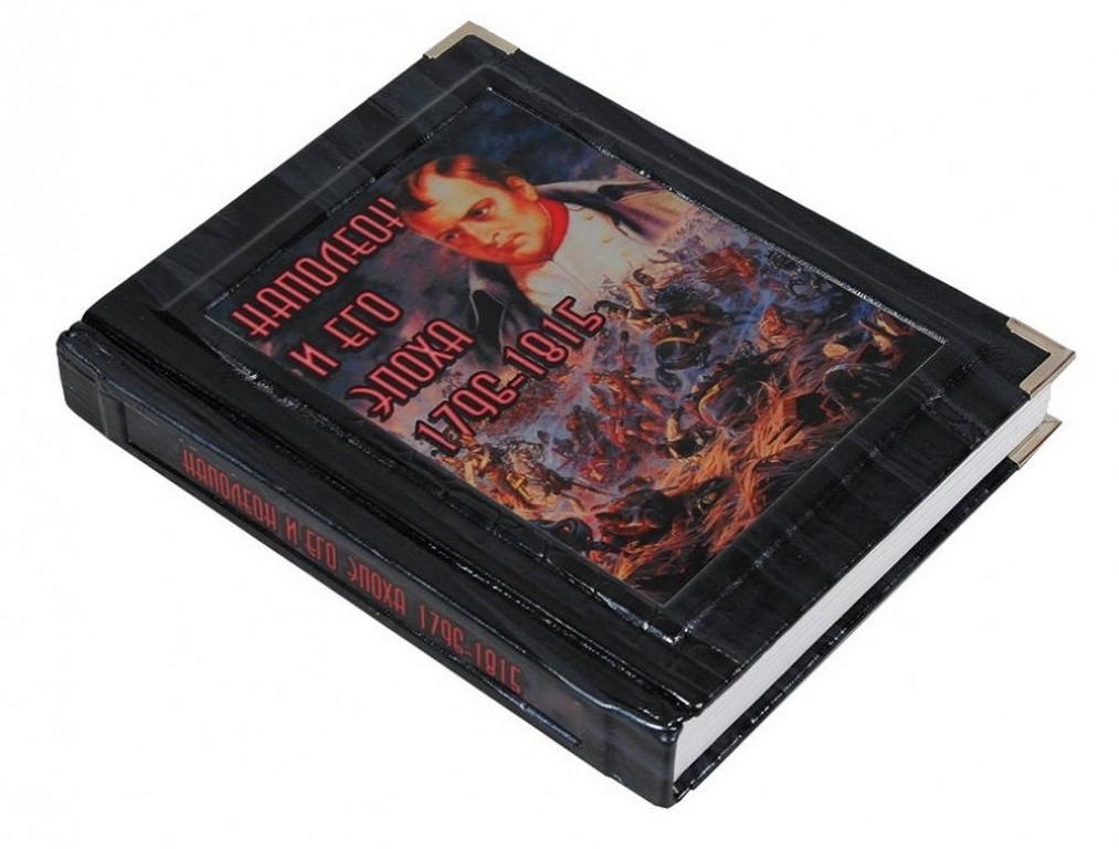 Книга Наполеон и его эпоха (в коробе)