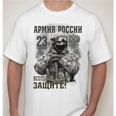 Мужская футболка Всегда на защите