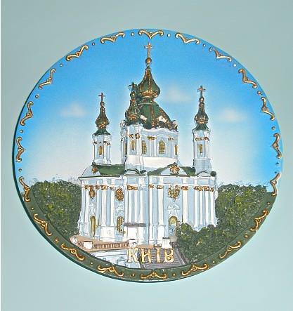 Сувенирная тарелочка Киев