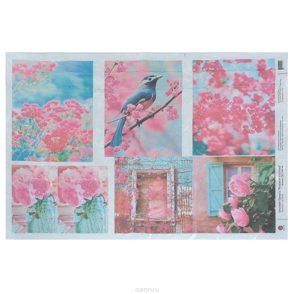 Рисовая бумага для декупажа Розовое и птичка, А3