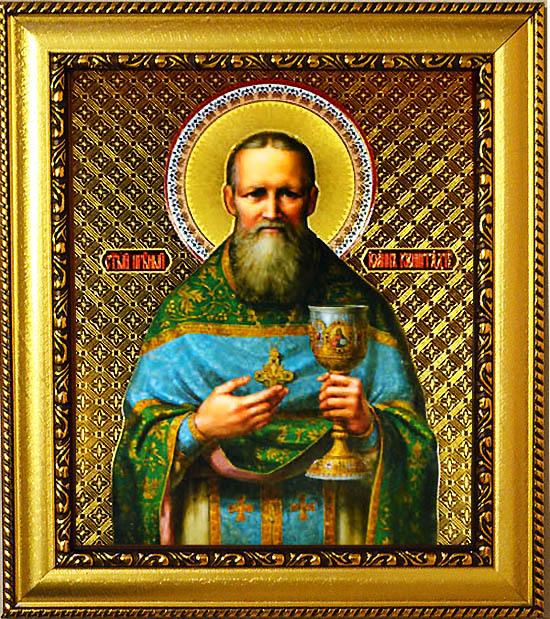 Икона на холсте Иоанн Кронштадтский