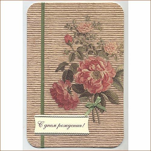 Открытка ручной работы Букет Роз