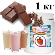 Сухая смесь для коктейлей «На Здоровье!» (шоколандия, 1 кг)