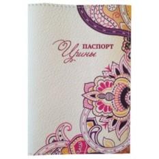 Обложка для паспорта Ирина