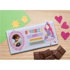 Шоколадная открытка Королевский шоколад