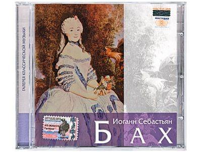 Набор Галерея классической музыки (10 CD)
