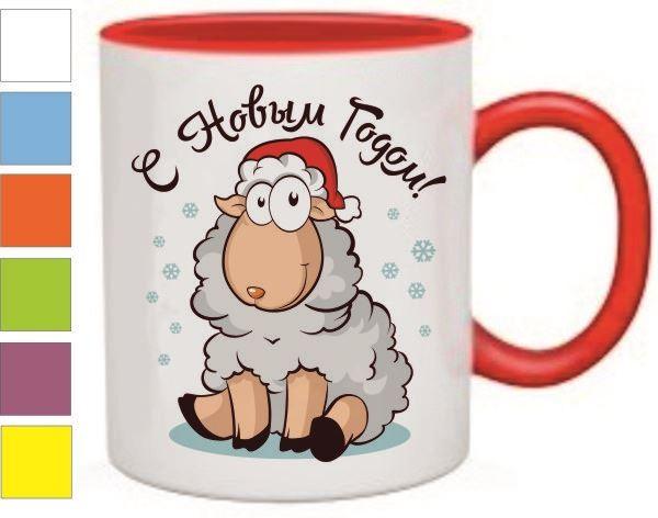 Кружка С новым годом, овечка в колпаке