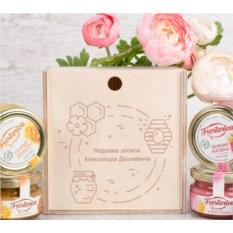 Набор фруктового крем-мёда «Медовые запасы» (10 видов)