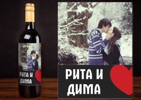 Этикетка на вино Красное сердце