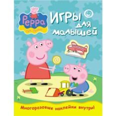 Альбом с наклейками Peppa Pig Игры для малышей