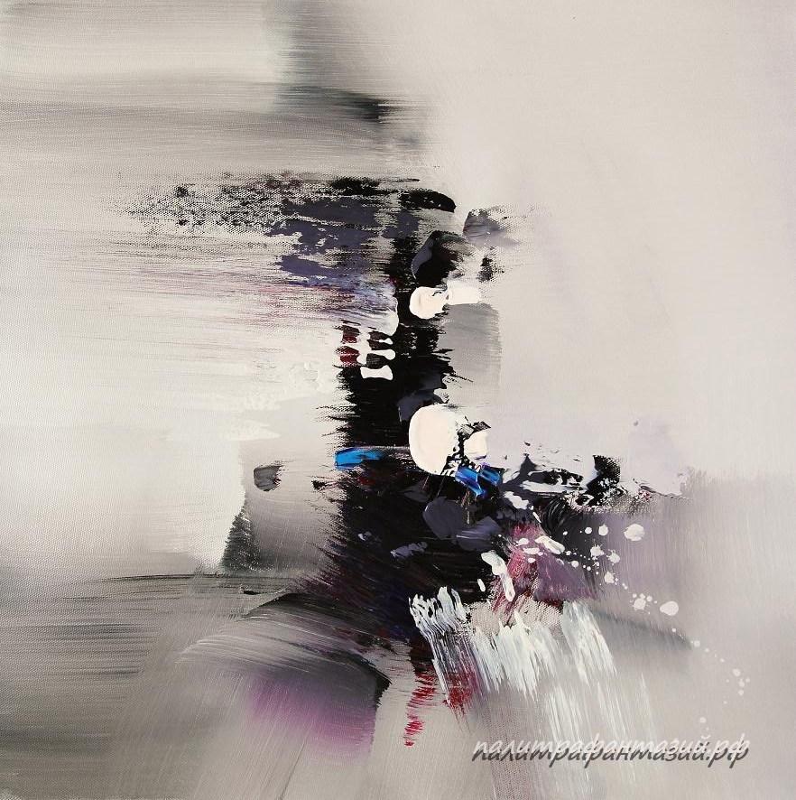 Картина В глубинах сознания А0682