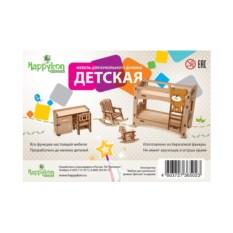 Набор мебели для кукольного домика Детская