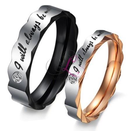 Кольца для влюбленных Я буду всегда с тобой