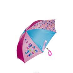 Детский зонт ZONT-SOVA-sim от Mitya Veselkov