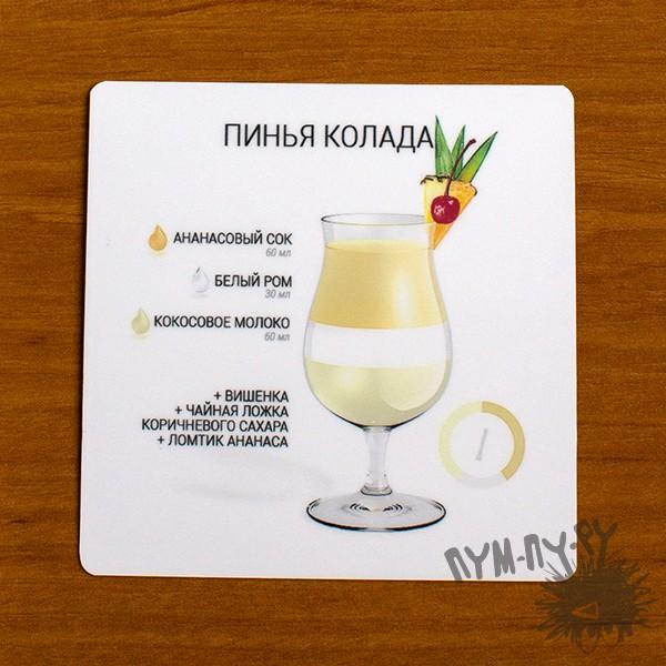 Коастеры Рецепты коктейлей