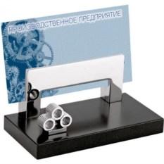 Подставка под визитки с миниатюрными шестеренками