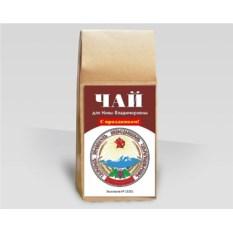 Именной чай «Герб Армянской ССР»