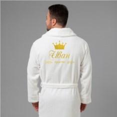 Мужской халат с вышивкой Царь, просто царь