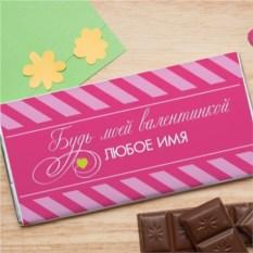 Шоколадная открытка Будь моей валентинкой