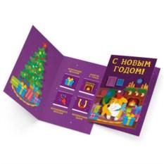 Открытка с шоколадом С Новым годом! С годом желтой собаки