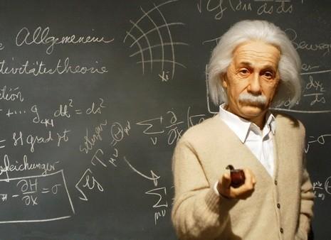 Обложка для автодокументов Энштейн