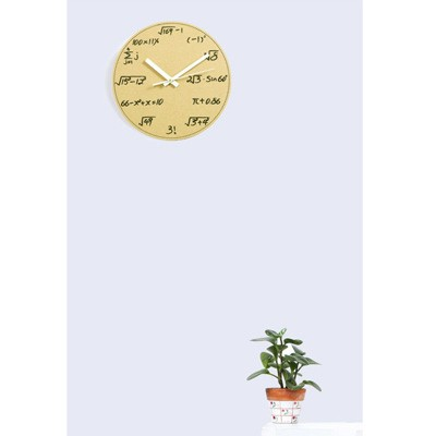 Часы Высшая математика
