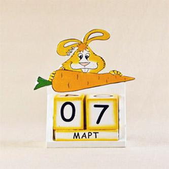 Календарь «Кролик с морковкой»