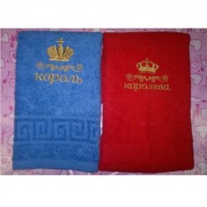 Набор полотенец Король и королева
