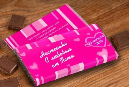 Шоколадная открытка  Для любимой