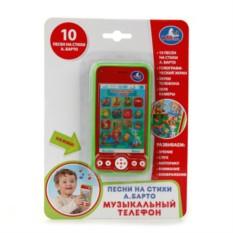 Пластмассовая игрушка Музыкальный телефон