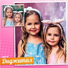 Диджитал-арт портрет по фото Девочки