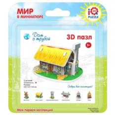 3D пазл IQ Голландская деревня Дом с трубой (IQMA035)