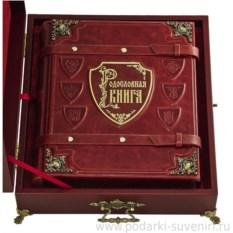 Красная родословная книга Элитная