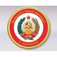 Именная шоколадная медаль «Герб Эстонской ССР»