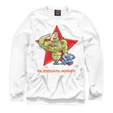 Мужской свитшот Армия России, бравый солдат