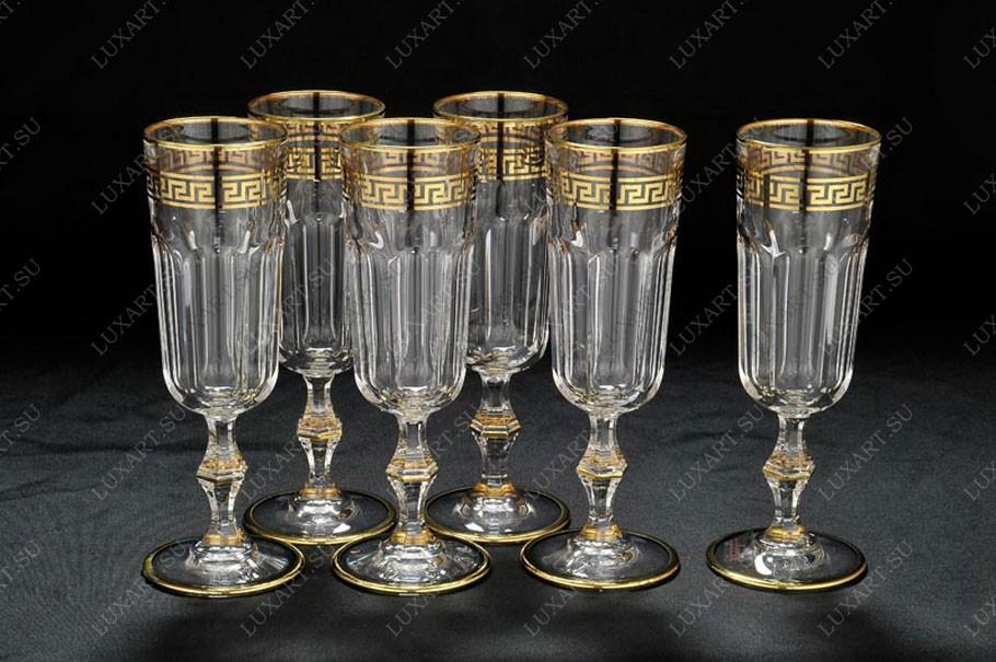 Бокалы для шампанского (фужеры)