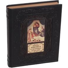 Книга Шедевры живописи из крупнейших музеев мира