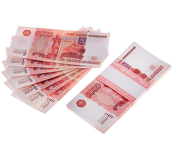 Сувенир «Пачка денег 5000 рублей»