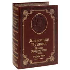 Книга Александр Пушкин. Поэзия. Драматургия. Проза