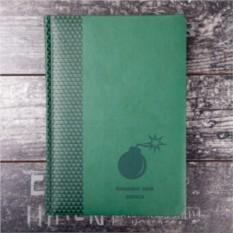 Ежедневник Взрывные идеи с гравировкой