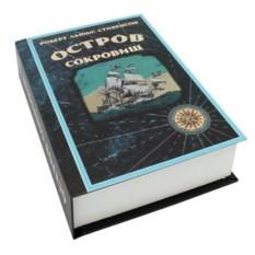 Книга-сейф Остров Сокровищ