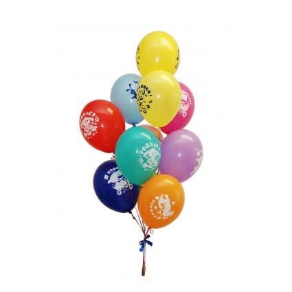 Букет шаров «Я родился!»