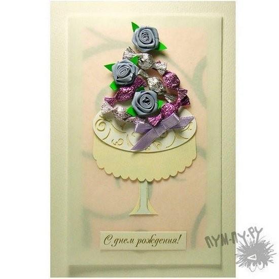 Открытка Сиреневый торт