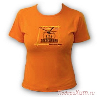 Футболка женская оранжевая